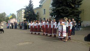 Костянтинівка